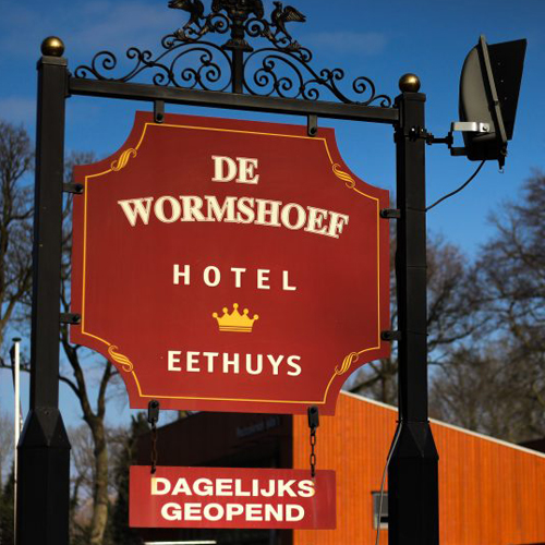 Hotel & Eethuys De Wormshoef