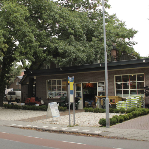 Jongbloed, Groene Vakwinkel Logo